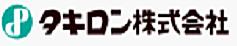 タキロン株式会社