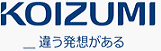 小泉産業株式会社